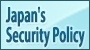 securitypolicy
